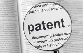 Минобрнауки предложило регистрировать патенты в Интернете