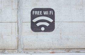 Как технология WiFi стала неотъемлемой частью современной жизни