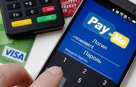 «Альфа-банк» купил сервис мобильного эквайринга Pay-Me