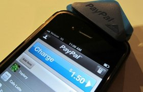 PayPal получил лицензию небанковской кредитной организации в России
