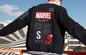 Marvel и Vsemayki выпустили совместную коллекцию одежды
