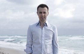 Стартап Ильи Перекопского Blackmoon привлек $2,5 млн от фонда Александра Мамута и соинвесторов