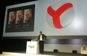 Первые новости с конференции Яндекса: собственный браузер и новый логотип