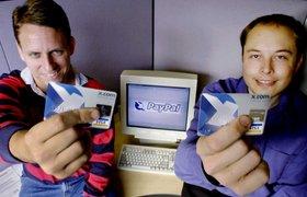 Илон Маск выкупил домен X.com у PayPal за $5 млн