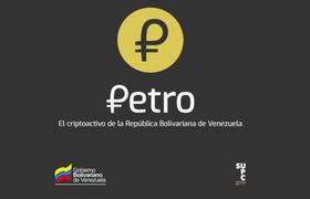Венесуэла запустила продажу собственной криптовалюты El Petro
