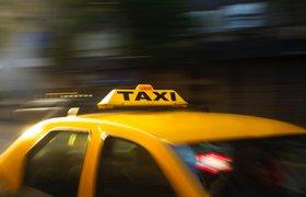 «Яндекс.Такси» выделила 20 млн рублей на обучение водителей IT-профессиям