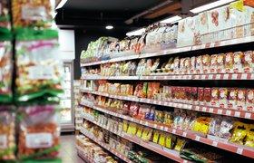 «Лента» объявила о поиске инновационных продуктов питания со всего мира