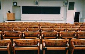 Десять устаревших установок, которые на самом деле вредят студентам