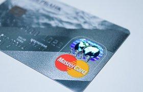 Mastercard откажется от магнитных полос на своих картах во всем мире к 2029 году