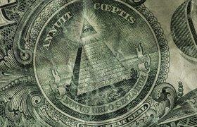 Марс, Кох, Уолтон: кто попал в список самых богатых семей мира по версии Bloomberg