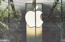Эксперты: Apple может потерять миллиарды из-за изменения правил App Store по решению суда