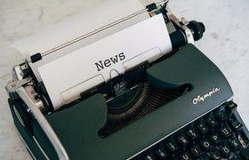 Как стартапу опубликоваться в СМИ: рассказывает бывший редактор Forbes