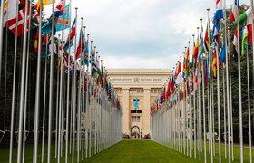ООН потребовала от властей всего мира строгого контроля над искусственным интеллектом