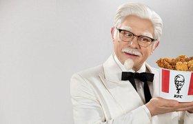 20 кг куриных крыльев: KFC рассказала о самой крупной доставке на дом