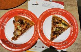 Pizza Hut протестирует пиццу с растительным мясом в Москве и Санкт-Петербурге
