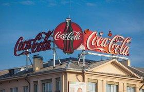 Coca-Cola предложит 4 тысячам сотрудников уволиться