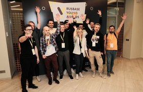 Rusbase Young Awards 2020: кто победил?