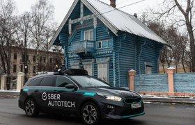 «Сбер» выпустил первый беспилотный автомобиль на дороги Москвы