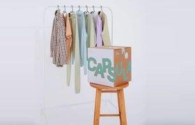 Еще $600 тысяч: сервис по персональному подбору и доставке одежды Capsula привлек новые инвестиции
