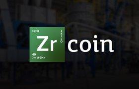 Российский стартап ZrCoin в ходе ICO привлек $7 млн от 3955 инвесторов