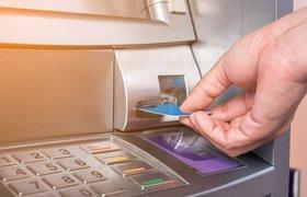 Пандемия изменила банки: 7 трендов, которые вы почувствуете в 2021 году