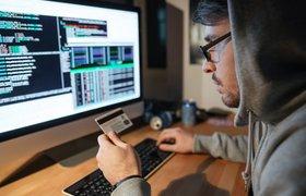Вас взломали: признаки хакерской атаки и меры защиты