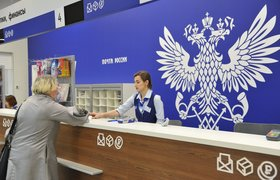 «Почта России» впервые вошла в топ-5 по качеству международной экспресс-доставки