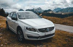 Volvo отзовет почти 2,2 млн автомобилей по всему миру