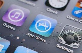 Приложение Avito снова стало доступным в App Store