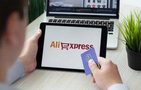 Заказы с AliExpress дешевле 150 рублей начнут доставлять в Россию на самолетах