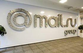 The Bell: Mail.ru Group начала договариваться о покупке каршеринга YouDrive