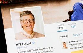 Состояние Билла Гейтса превысило $100 млрд впервые за 20 лет