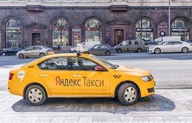 «Яндекс.Такси» начал тестировать фиксированные выплаты водителям