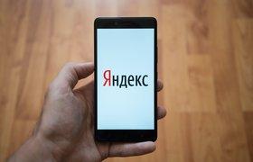 «Яндекс.Деньги» позволили открывать счета в валюте и оплачивать с них покупки за рубежом