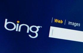 В Китае заблокировали поисковик Bing от Microsoft