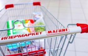 «Магнит» выкупит свои акции на 670 млн рублей для выплаты вознаграждения президенту компании