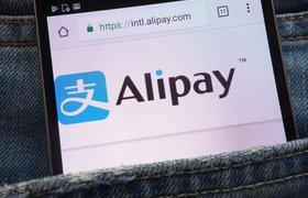 Alipay запустила технологию платежей через распознавание лиц