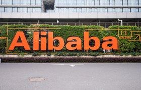«Почта России» договорилась расширить партнерство с Alibaba Group