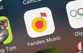 «Яндекс.Музыка» стала предустановленным приложением на Windows 10