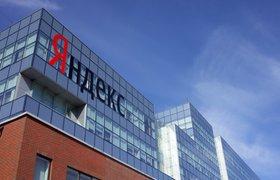«Яндекс» купил сервис онлайн-бронирования ресторанов и услуг Bookform