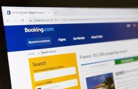 Российские партнеры Booking.com лишились способа избегать оплаты 20% НДС