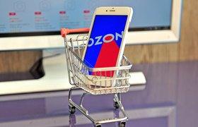 Ozon запустил бонусы для клиентов за привлечение новых покупателей