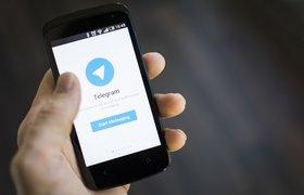 The Bell узнал о дате запуске блокчейн-платформы Telegram