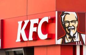 В Delivery Club появилась доставка из сети быстрого питания KFC
