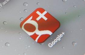 Стала известна дата прекращения работы Google+