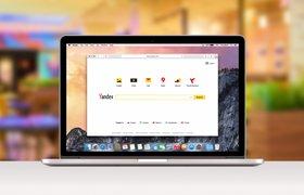 «Яндекс.Дзен» запустил новый рекламный продукт для продвижения публикаций