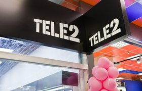 «Магнит» обсуждает с Tele2 запуск виртуального оператора