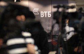 ВТБ получит 17% акций «Ростелекома»
