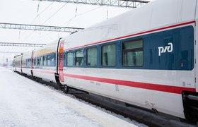 РЖД планирует запустить агрегатор для продажи билетов на поезда и автобусы