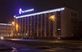 «Ростелеком» утвердил решение по покупке оператора дата-центров DataLine